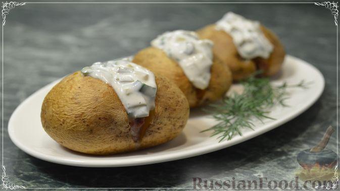 Картошка с сметанным соусом