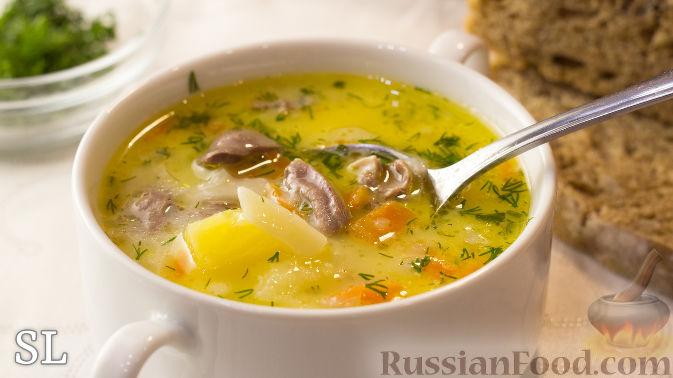 Суп с сердцем куриным
