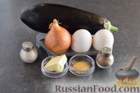 Паштет из баклажанов - рецепт пошаговый с фото