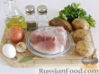 Фото приготовления рецепта: Чешский чесночный суп - шаг №1