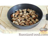 Фото приготовления рецепта: Чешский чесночный суп - шаг №5