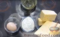 Фото приготовления рецепта: Домашние сырные палочки - шаг №1