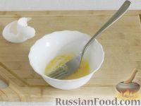 Фото приготовления рецепта: Чешский чесночный суп - шаг №8
