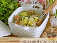 Фото приготовления рецепта: Чешский чесночный суп - шаг №13