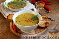 Постный суп рецепт с фото очень вкусный