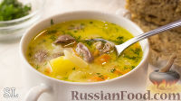 Фото к рецепту: Сырный суп с куриными сердечками
