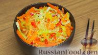 Фото к рецепту: Фунчоза со свежими овощами, по-корейски