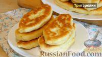 Фото к рецепту: Пирожки на кефире, с капустой