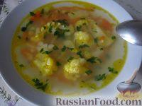 Фото к рецепту: Вегетарианский постный овощной супчик с цветной капустой