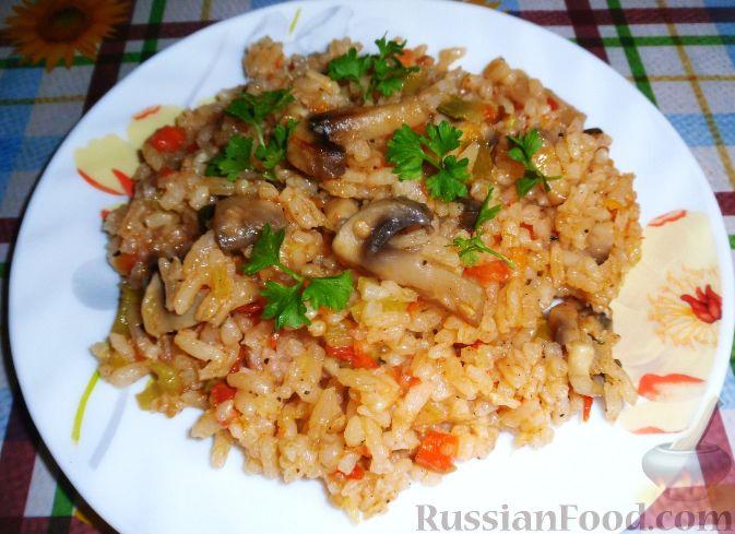 Рецепт риса с овощами и шампиньонами