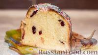 Фото к рецепту: Заварной пасхальный кулич