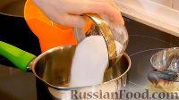 Фото приготовления рецепта: Басбуса (нежная восточная сладость) - шаг №2