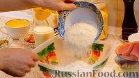 Фото приготовления рецепта: Басбуса (нежная восточная сладость) - шаг №5