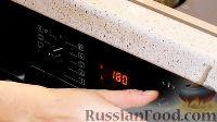 Фото приготовления рецепта: Басбуса (нежная восточная сладость) - шаг №10
