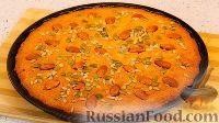 Фото приготовления рецепта: Басбуса (нежная восточная сладость) - шаг №13