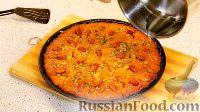 Фото приготовления рецепта: Басбуса (нежная восточная сладость) - шаг №15