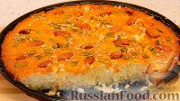 Фото приготовления рецепта: Басбуса (нежная восточная сладость) - шаг №16