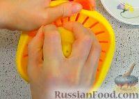 Фото приготовления рецепта: Басбуса (нежная восточная сладость) - шаг №1