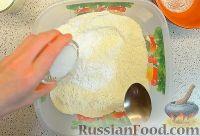 Фото приготовления рецепта: Басбуса (нежная восточная сладость) - шаг №6
