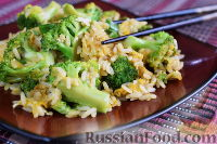 Фото к рецепту: Рис с брокколи стир-фрай