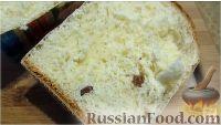 Фото приготовления рецепта: Кулич по старинному рецепту - шаг №12