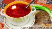 Фото к рецепту: Украинский постный борщ