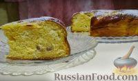 Фото к рецепту: Влажный пирог-кулич с творогом