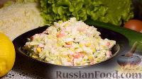 Фото к рецепту: Быстрый крабовый салат с пекинской капустой