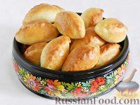 Фото к рецепту: Пирожки из