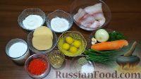 Фото приготовления рецепта: Рыбные блины с красной икрой - шаг №1