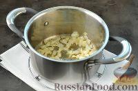 Фото приготовления рецепта: Суп с грибами и голубым сыром - шаг №5