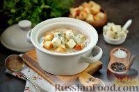 Фото приготовления рецепта: Суп с грибами и голубым сыром - шаг №15
