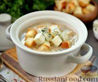 Фото к рецепту: Суп с грибами и голубым сыром
