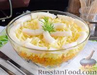 Фото к рецепту: Слоеный салат с кальмарами и грибами