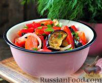 Фото к рецепту: Салат из баклажанов, помидоров и перца