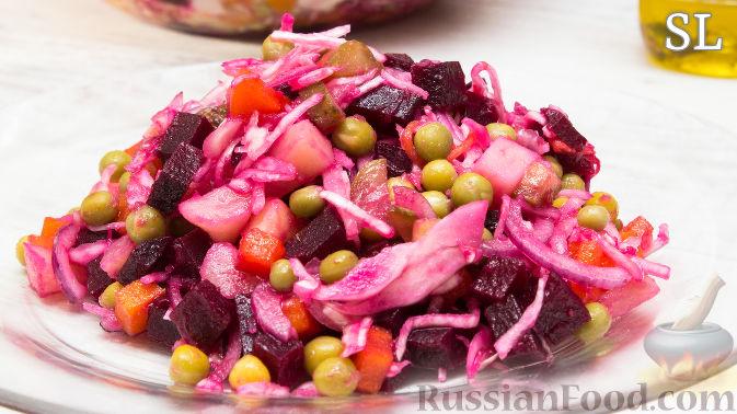 Винегрет рецепт селедка капуста