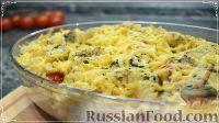 Фото к рецепту: Макароны в духовке, с сыром, помидорами и зеленью