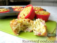 Фото к рецепту: Несладкие маффины из картофеля (без муки)
