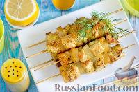 Фото к рецепту: Быстрые куриные шашлычки с ананасом