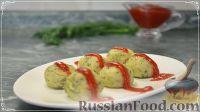 Фото к рецепту: Картофельные шарики с рыбой (в духовке)