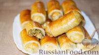 Фото к рецепту: Вэрзэре (молдавские пирожки с капустой, без дрожжей)