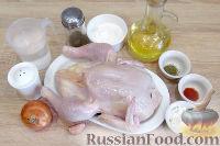 Фото приготовления рецепта: Гедлибже (курица, тушенная в сметане) - шаг №1