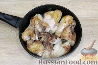Фото приготовления рецепта: Гедлибже (курица, тушенная в сметане) - шаг №3