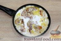 Фото приготовления рецепта: Гедлибже (курица, тушенная в сметане) - шаг №6