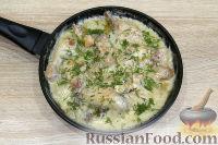 Фото приготовления рецепта: Гедлибже (курица, тушенная в сметане) - шаг №9