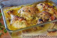 Фото к рецепту: Курица, запеченная в грибном соусе