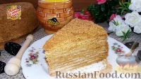 https://img1.russianfood.com/dycontent/images_upl/256/sm_255171.jpg