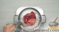 Фото приготовления рецепта: Красный борщ - шаг №1