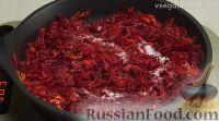Фото приготовления рецепта: Красный борщ - шаг №9