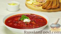 Фото приготовления рецепта: Красный борщ - шаг №14